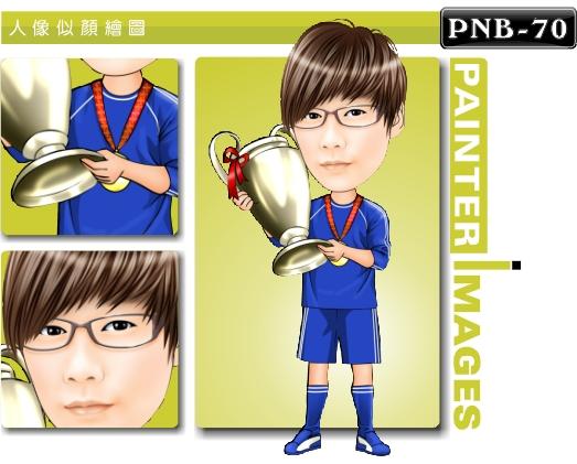 PNB-70-1(運動獲獎)