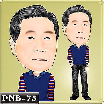 PNB-75