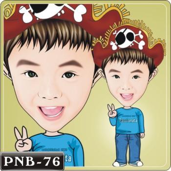 PNB-76