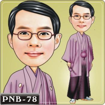 PNB-78
