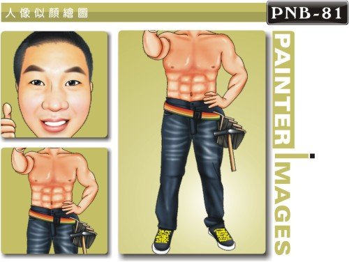 PNB-81-1(木工)