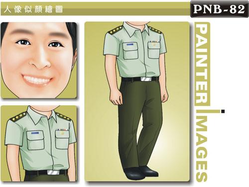 PNB-82-1