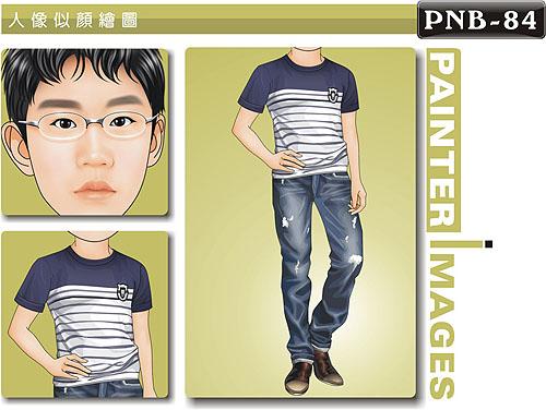 PNB-84-1