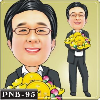 PNB-95