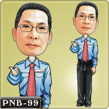 PNB-99