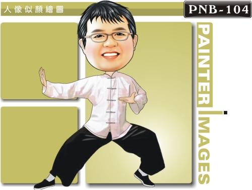 PNB-104-1(中式旗袍風)