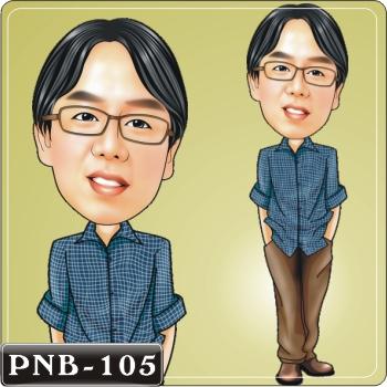 PNB-105