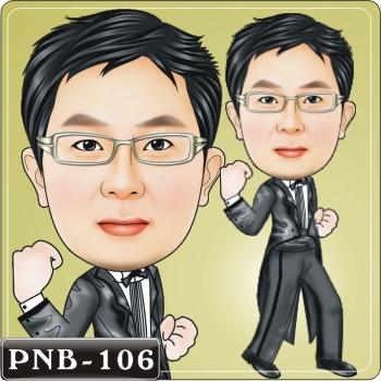 PNB-106