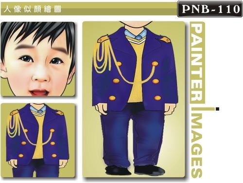 PNB-110-1(小孩 孩童)