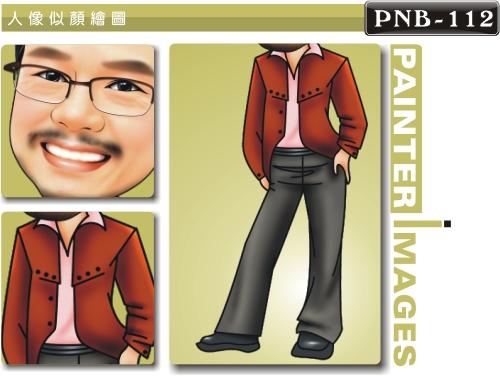 PNB-112-1(化裝舞會篇)
