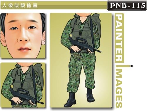 PNB-115-1(軍人警察)