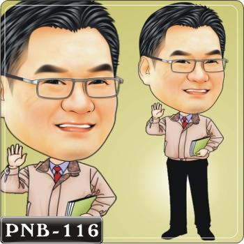 PNB-116