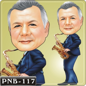PNB-117