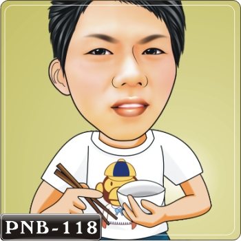 PNB-118
