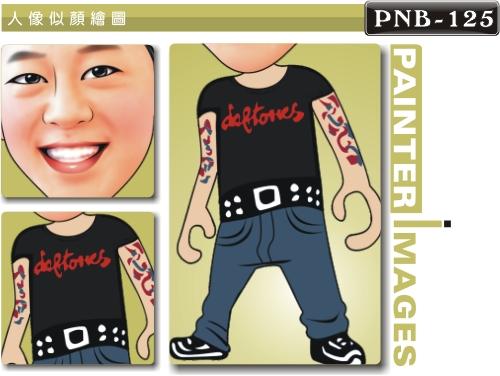 PNB-125-1(化裝舞會篇)