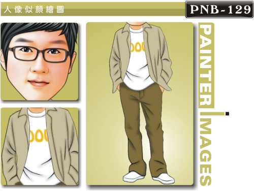 PNB-129-1(帥氣 普普風)