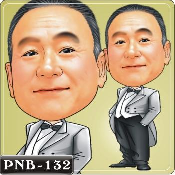 PNB-132
