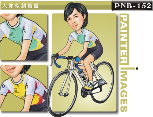 PNB-152-1(運動 腳踏車)