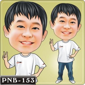 PNB-153