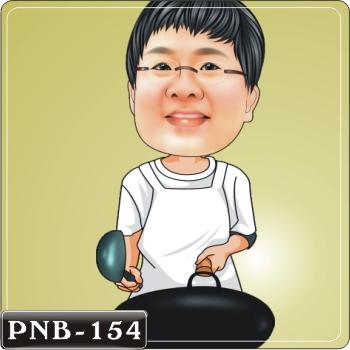 PNB-154