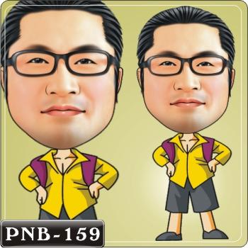 PNB-159