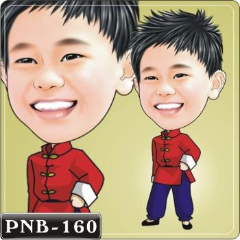 PNB-160