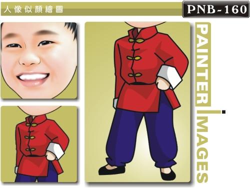 PNB-160-1(運動 工夫篇)