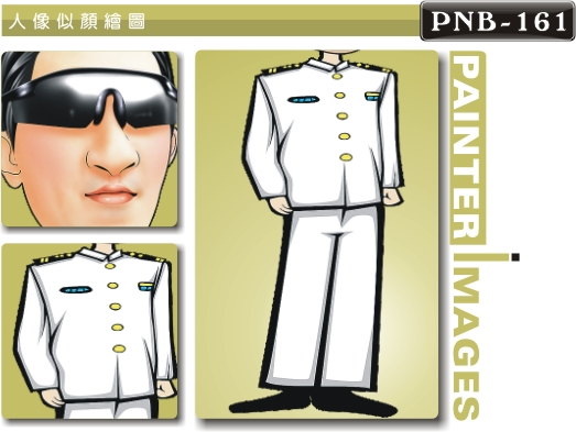 PNB-161-1(軍人 海軍)