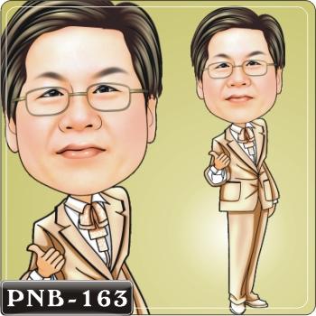 PNB-163