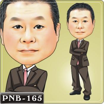 PNB-165