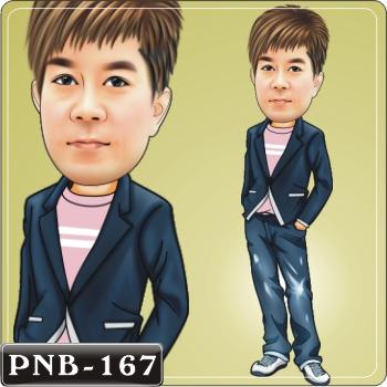 PNB-167