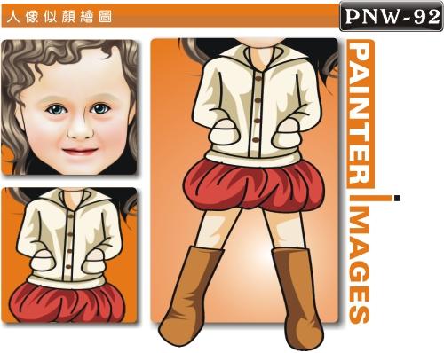 PNW-92-1(少女)