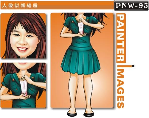 PNW-93-1(美容師)