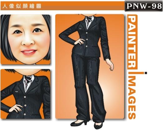 PNW-98-1(高階OL)
