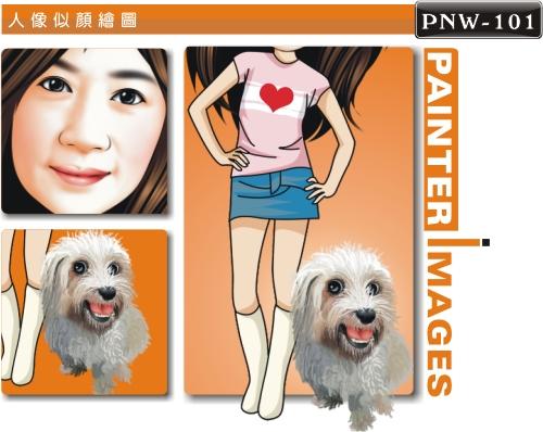 PNW-101-1(寵物散步)