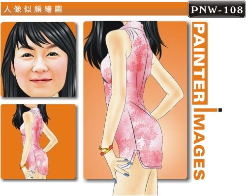 PNW-108-1(中式風情畫)