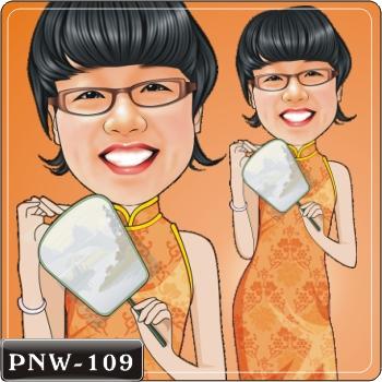PNW-109