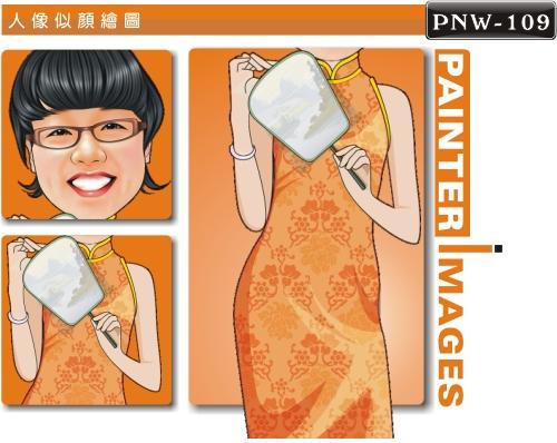 PNW-109-1(中式風情畫)