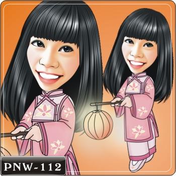 PNW-112