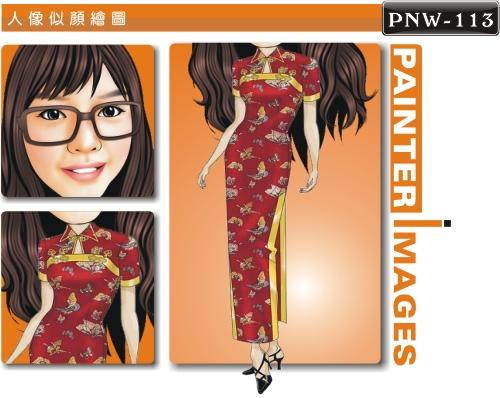 PNW-113-1(中式風情畫)