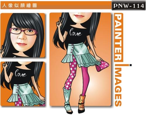PNW-114-1(靚女普普風)