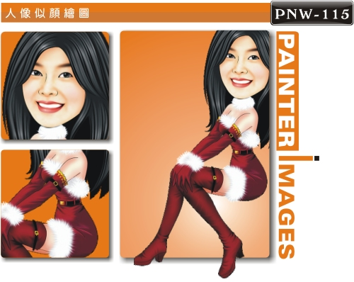 PNW-115-1(化妝舞會)