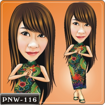 PNW-116