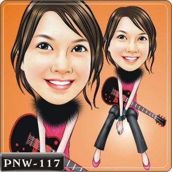 PNW-117