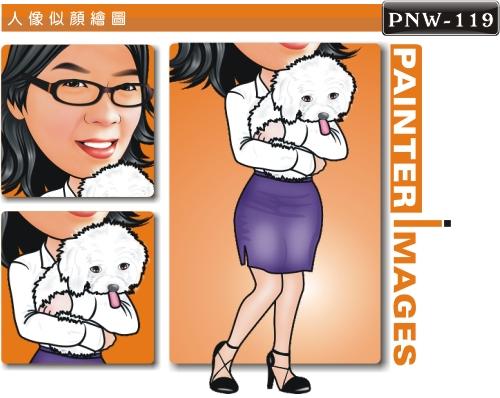 PNW-119-1(人像與寵物)