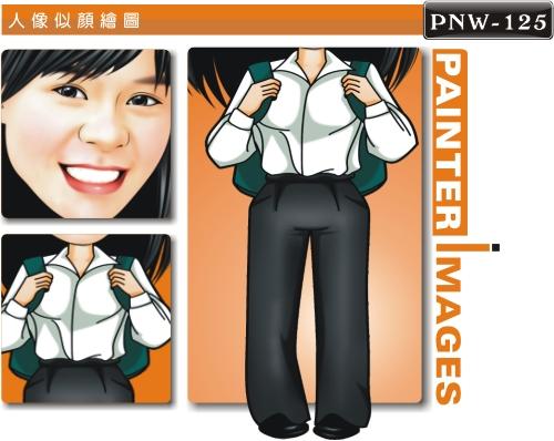 PNW-125-1(青青學子 畢業篇)
