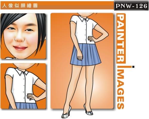PNW-126-1(女可愛休閒風)