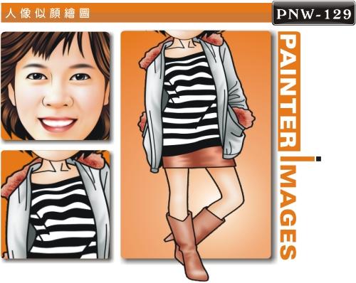 PNW-129-1(女冬裝休閒風)
