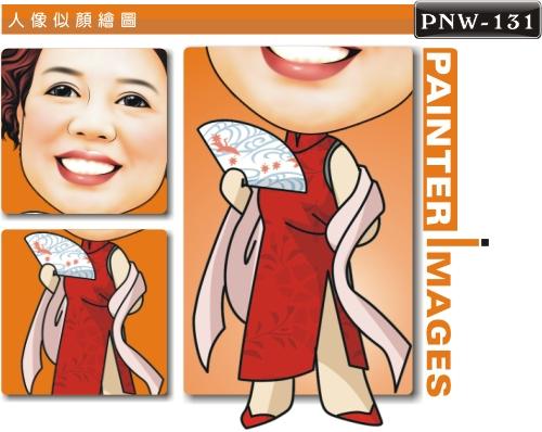PNW-131-1(中式風情畫)