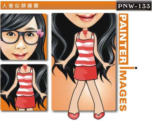 PNW-133-1(女可愛休閒風)